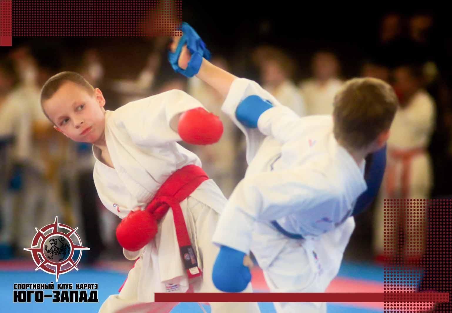 городские соревнования по каратэ. Екатеринбург