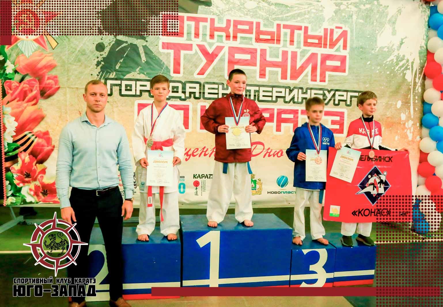 победитель городских соревнований Касимов И.