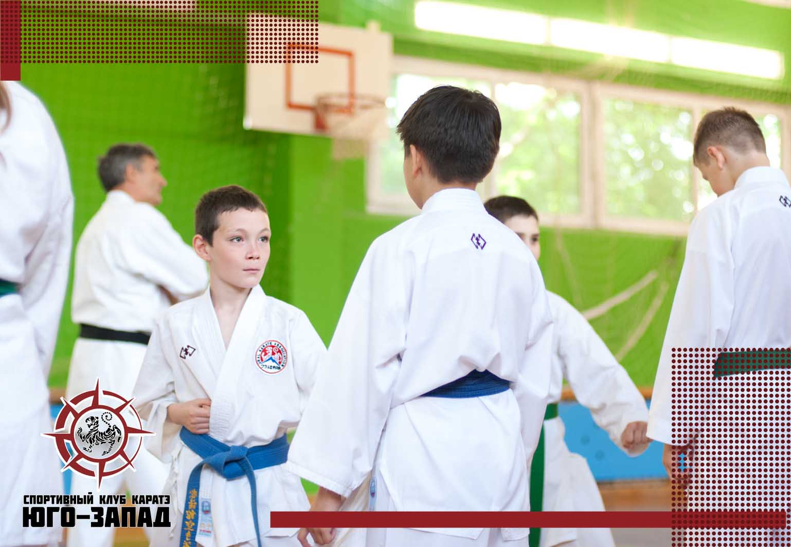 семинар по каратэ у детей