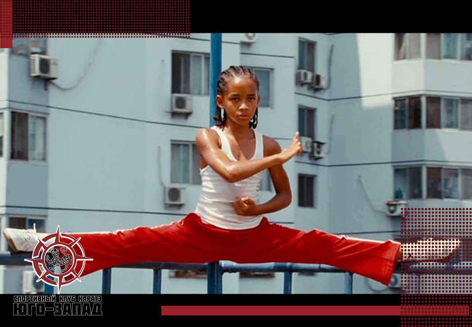 кадр из фильма про карате