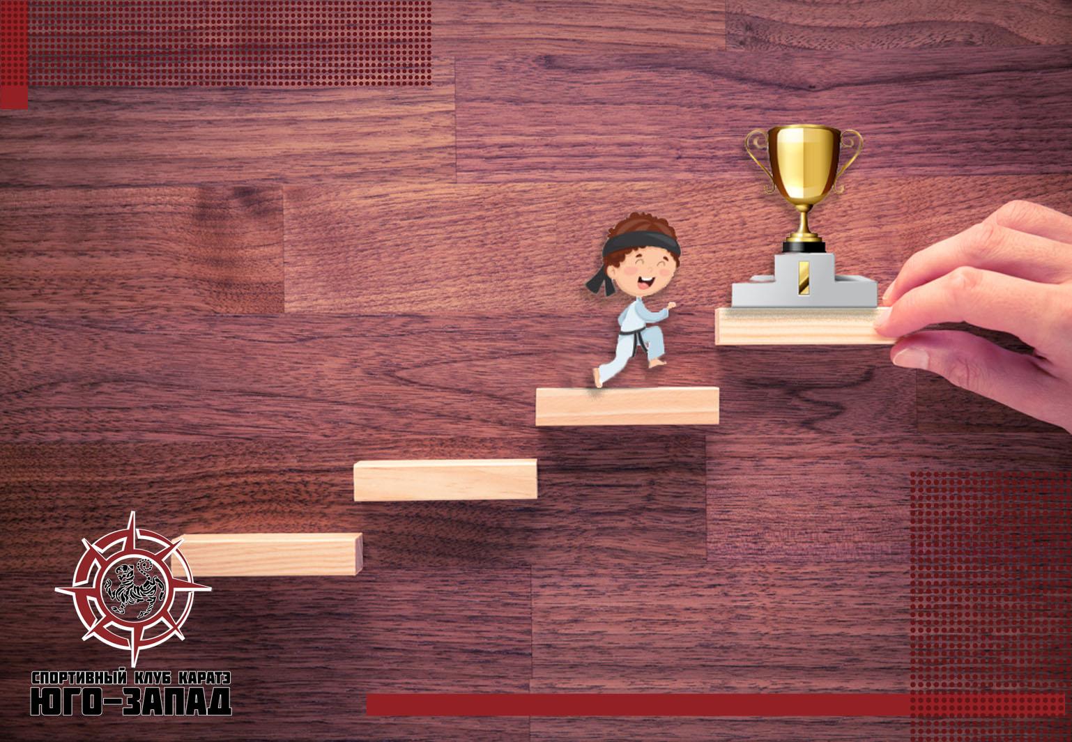 мотивация ребенка к спорту